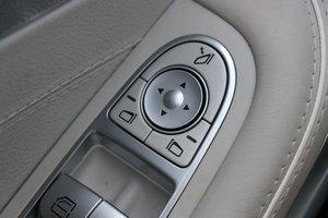 进口奔驰S级 外后视镜调节控制