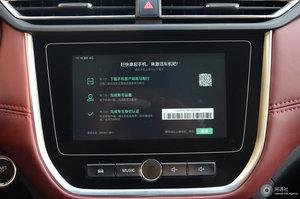 荣威RX3 中央显示屏