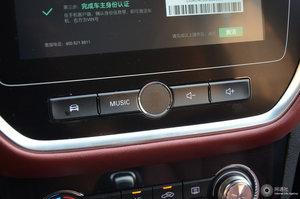 荣威RX3 音响调节