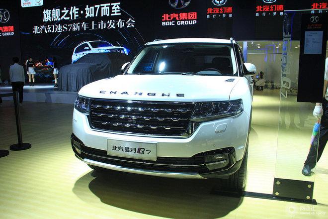 昌河Q7 车展