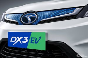 东南DX3 EV 外观整体