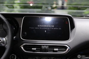 中央显示屏