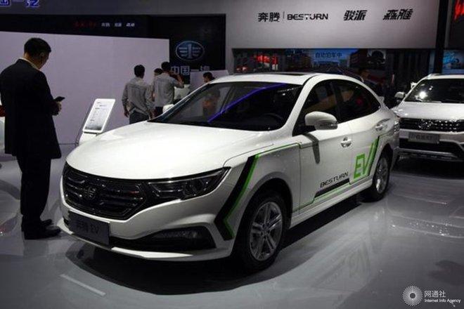 奔腾B30EV 车展