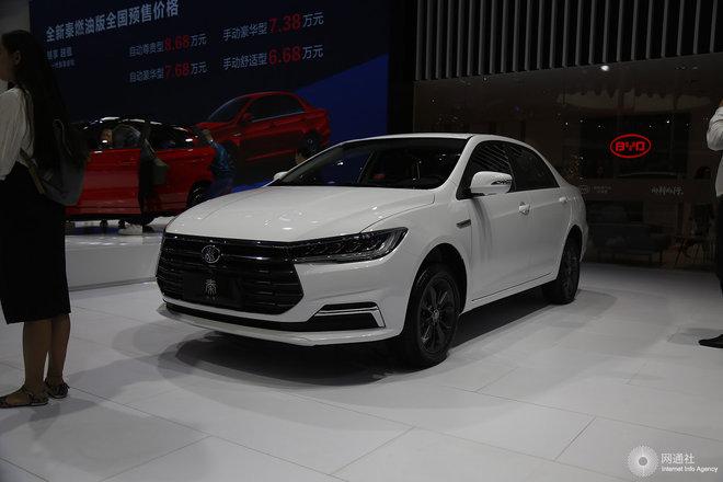 2019长春车展