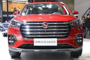 汉腾X5 MAX