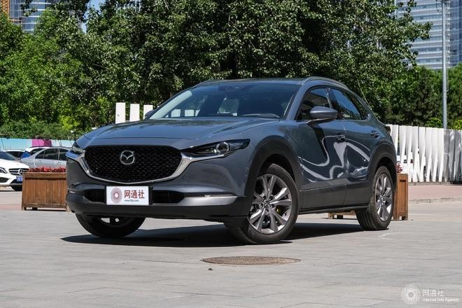 15万元新选择 马自达CX-30买哪款更明智?