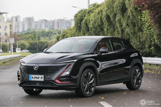 银川市UNI-T专业上市 推3款车型/售11.39万元起
