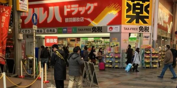 日本必逛 中古包+衣服+药妆全攻略!