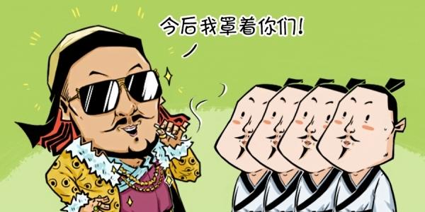 中国史上最大版图的开拓者丨早年励精图治,晚年昏庸无道!
