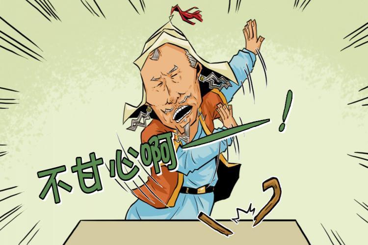 12世纪的蒙古王子复仇记(下)