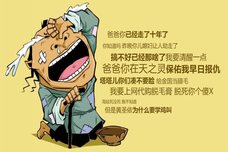 12世纪的蒙古王子复仇记(上)