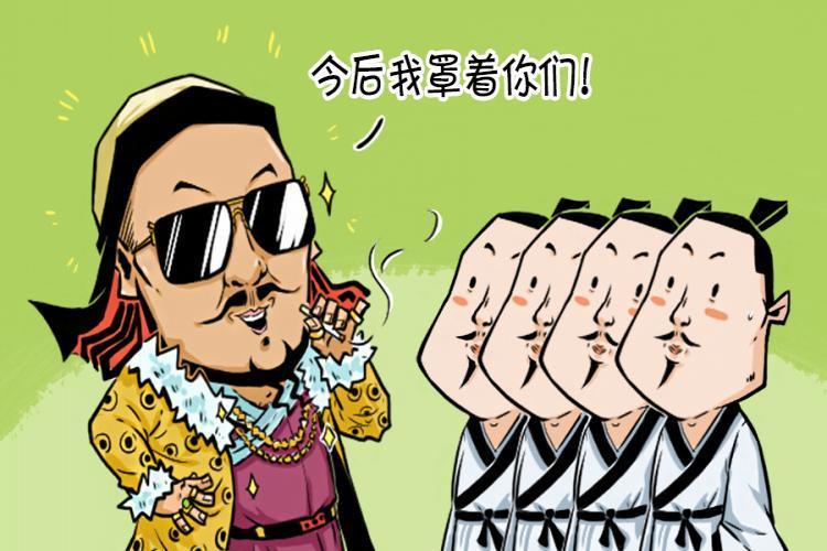 中国史上最大版图的开拓者