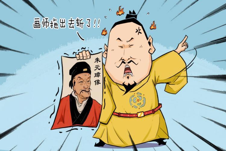 """丑逼皇帝 杀15万人还被称""""明君"""""""