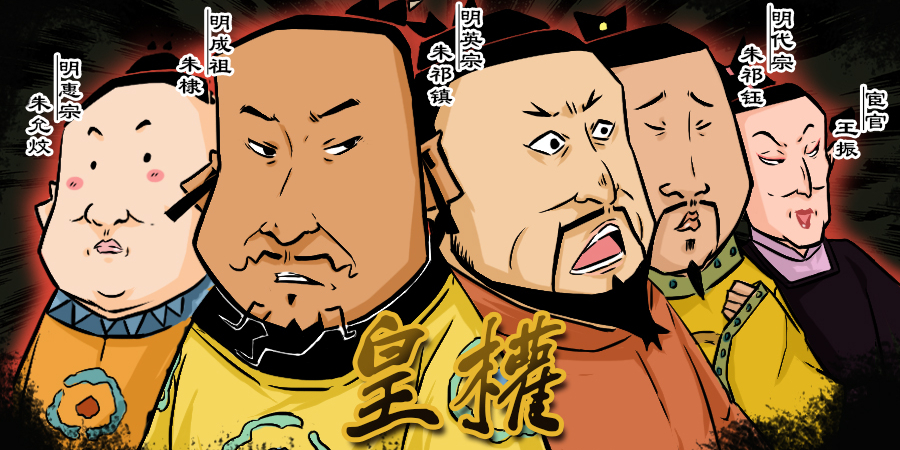 皇权争斗丨看英雄男神驰骋沙场,变态公公祸害朝堂