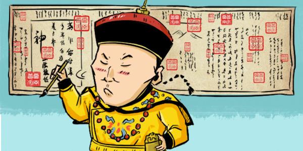"""中国最早的""""涂鸦王"""",竟然是他!"""