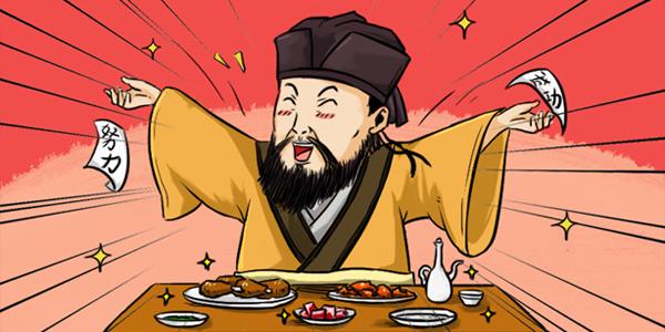 苏轼就是朵大奇葩!