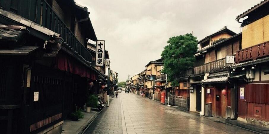 去京都漫个步,住胶囊吃泡饭