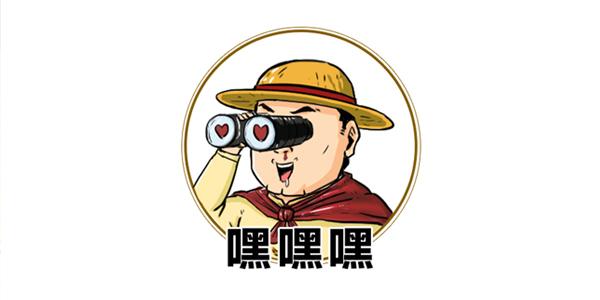 中国的航海王,就是他!