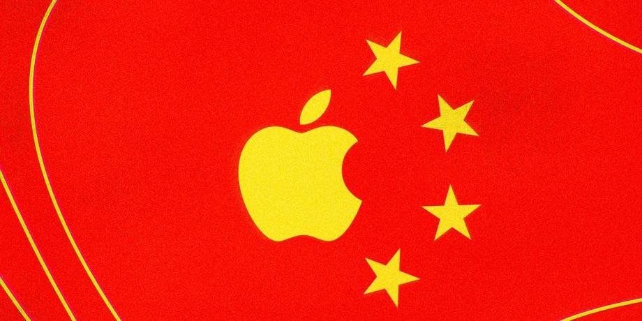 每日新闻:苹果从中国的应用商店中删除了2.5万个非法应用