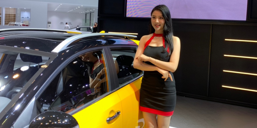 【2018广州车展】来车展不为买车只为看漂亮小姐姐