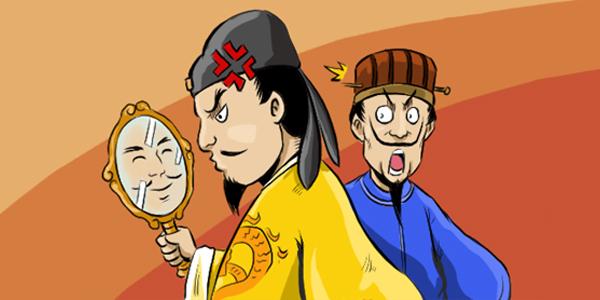 唐太宗与魏征真如看上去那么君臣和睦吗?
