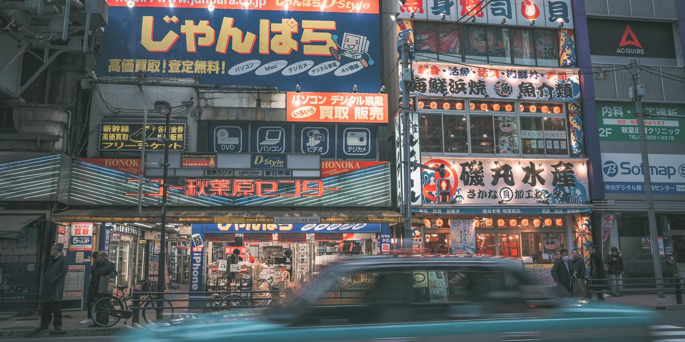 小熊猫奇妙冒险 | 尼康Z6镜头下的二次元世界——日本东京