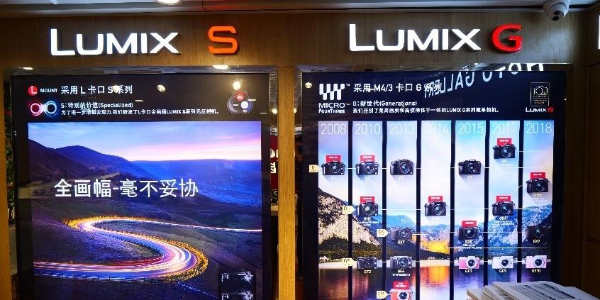 每日新闻:全画幅LUMIX揭秘?松影俱乐部上海体验店开业!