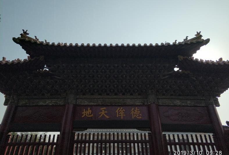 奇瑞艹�g���M��Yٰ_金声玉振坊 孔庙棂星门 太和元气坊 道冠古今坊 德侔天地坊游