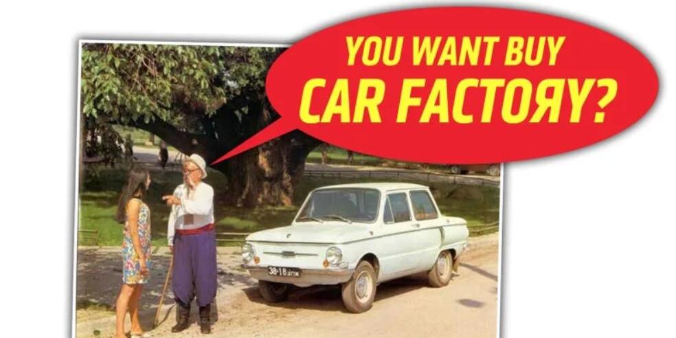 每日新闻:如果你想买一家汽车厂,乌克兰汽车制造商ZAZ了解一下