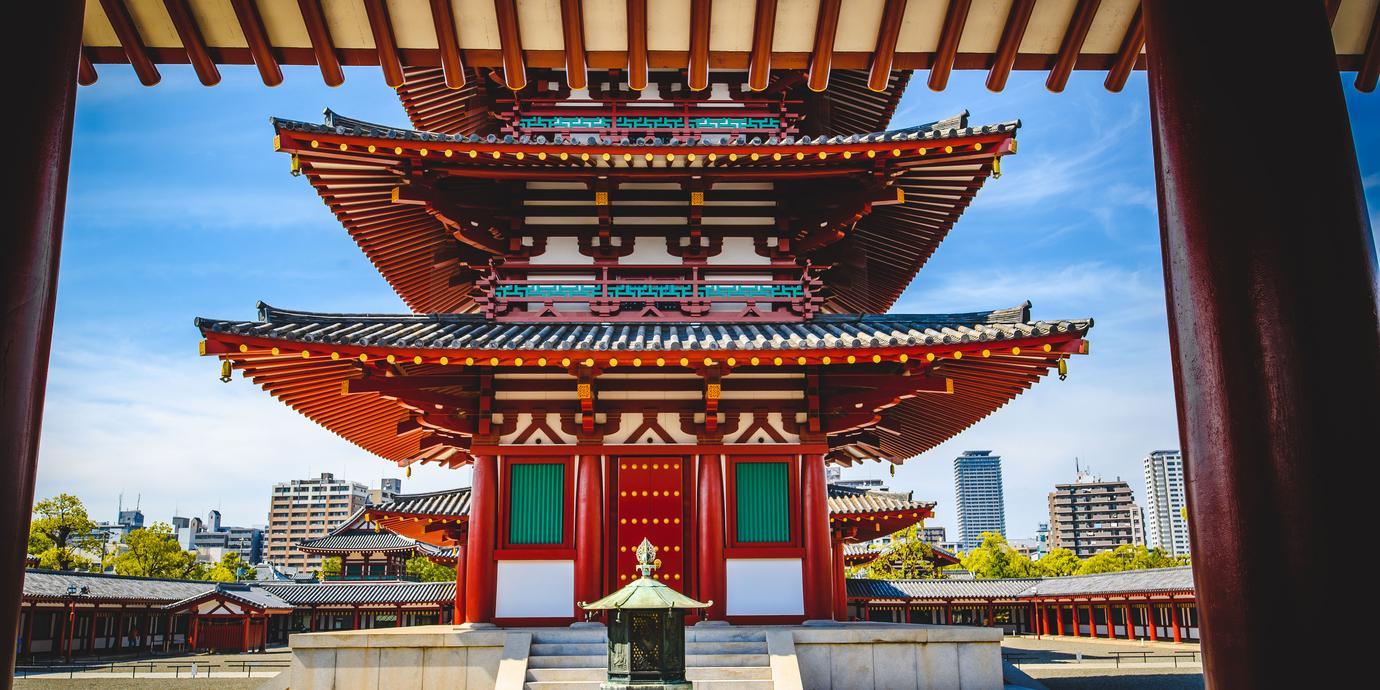 小熊猫奇妙冒险 | 小熊猫带你暴走关西,探访大阪与京都