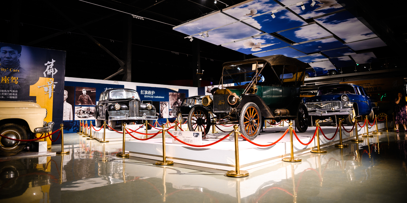 小熊猫奇妙冒险 | 驾驶大众途观探访帝都最复古老爷车博物馆