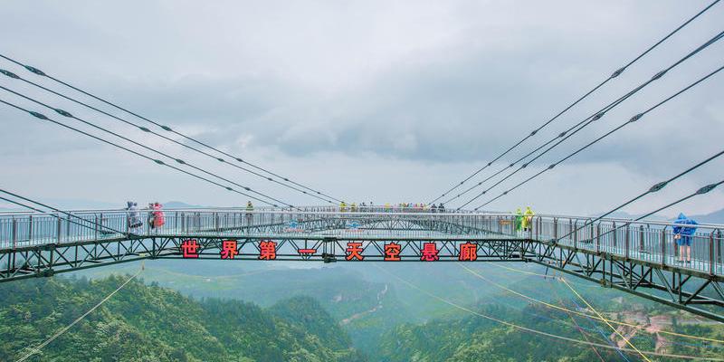 重庆的一个非常刺激的游玩圣地
