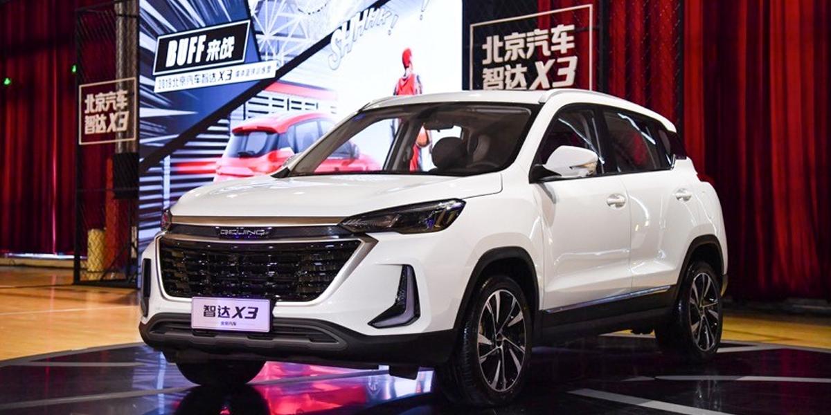 北京汽车智达X3今日上市 更换logo后的首款车型