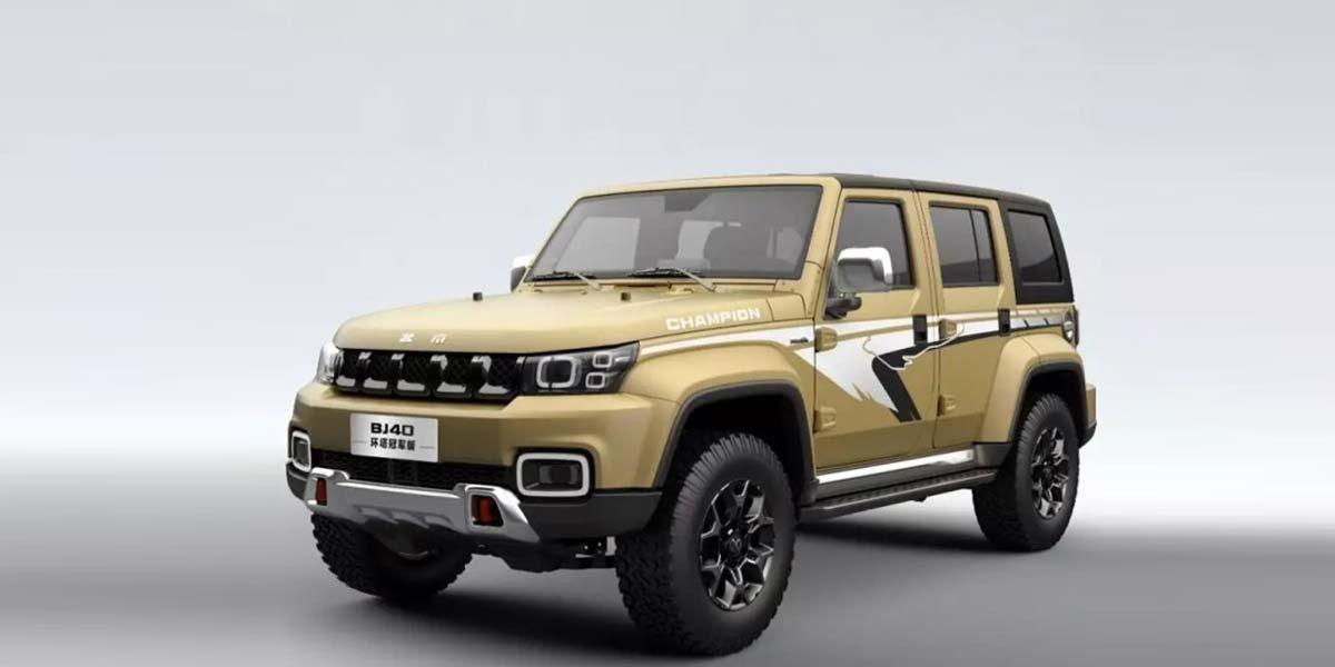 新北京BJ40全系今日上市 環塔冠軍版預售20.49萬