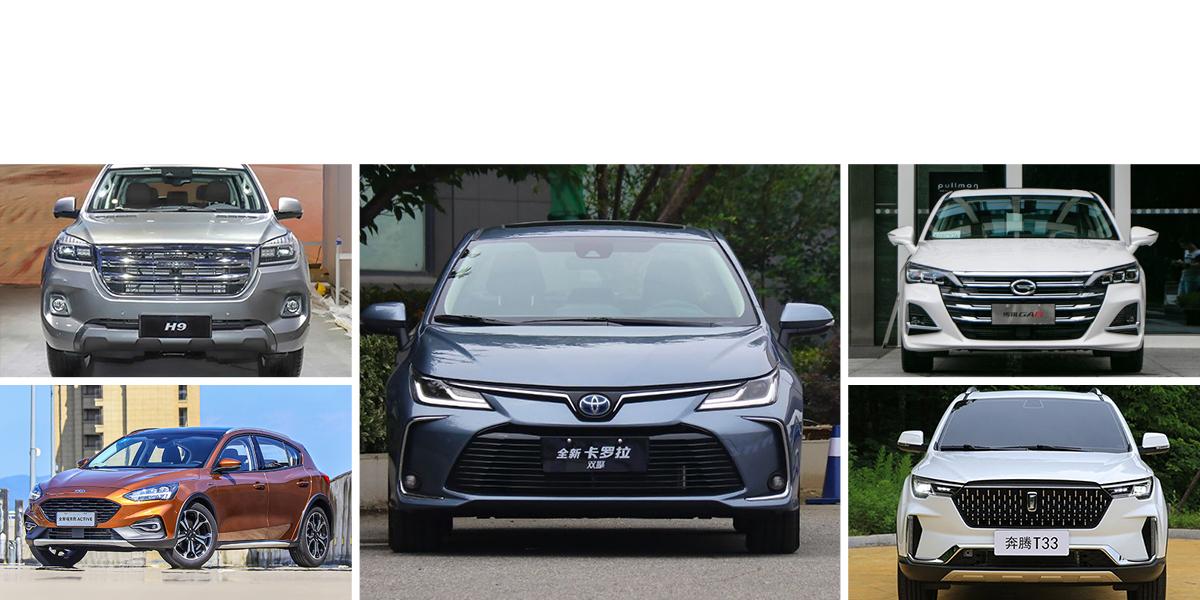 8月份上市新车推荐 人气车型扎堆上市