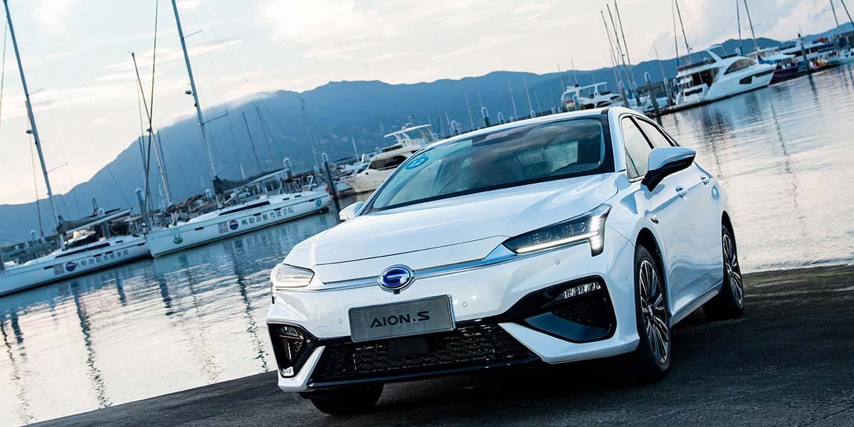 共同研發驅動系統 廣汽與日本電產成立合資公司