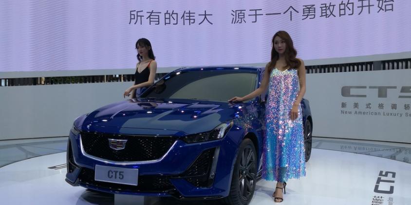 2019成都看第二十二届汽车博览会