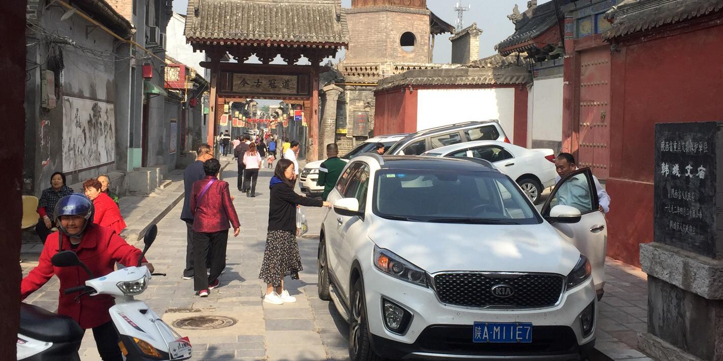 穿越陕西|记今年夏末自驾三日游与下月阿拉善英雄会的计划筹备