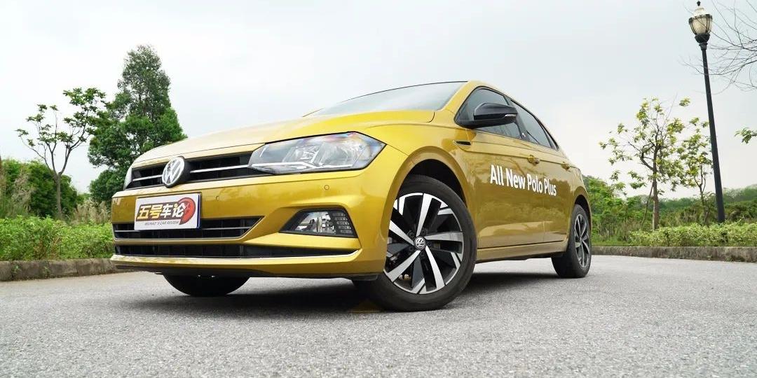 大众全新Polo Plus涨价2万, 却比飞度更值得买?
