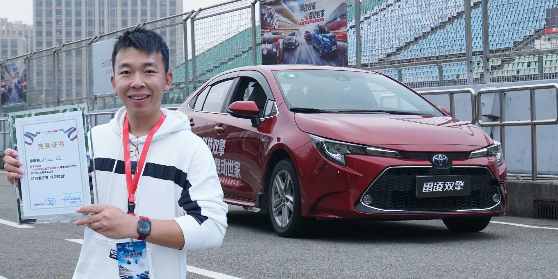 速度与油耗俱佳的完美配方 广汽丰田双擎杯耐力赛特辑