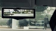 减少事故概率的智能内后视镜