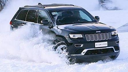 冰雪体验全新Jeep大切诺基