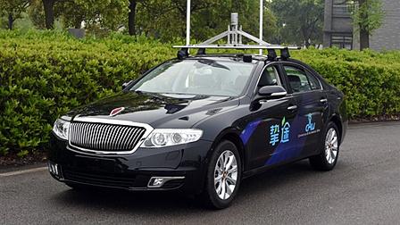 中国制造 一汽互联智能汽车