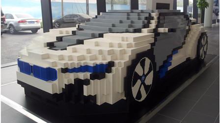 乐高玩具做成的模型BMW i8