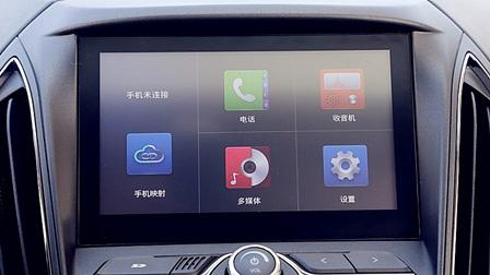 奇瑞艾瑞泽5 Cloudrive2.0智云互联行车系统体验