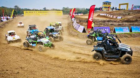 第五届全地形车锦标赛开幕