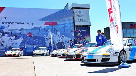 China GT超跑锦标赛开幕