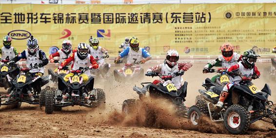2016中国全地形车锦标赛东营站开幕