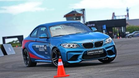 2016 BMW M驾控体验日