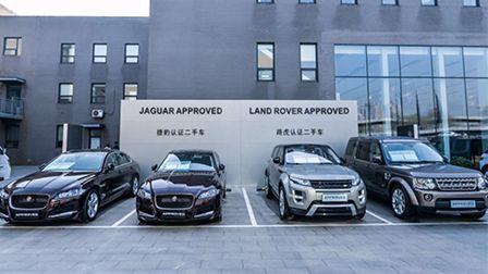 捷豹路虎认证二手车体验日在京启动